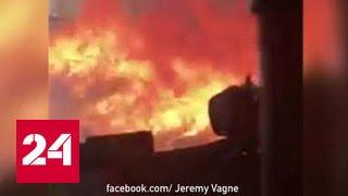 Лесные пожары отрезали Марсель от Парижа