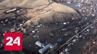 Алтайские села уходят под воду за пару часов - Россия 24