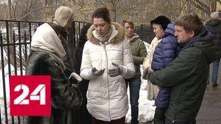 Заборы раздора: московские дворы превратились в западню - Россия 24