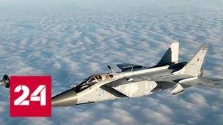 Истребители-перехватчики совершили дозаправку в воздухе в Пермском крае - Россия 24