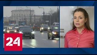 Для скрывшихся с места ДТП водителей могут ужесточить наказание - Россия 24