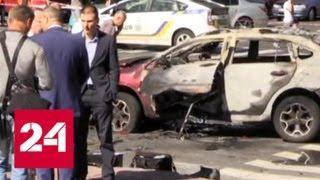 Территория повышенной опасности: убийство журналиста в Киеве стало далеко не первым - Россия 24