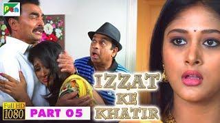 IZZAT KE KHATIR Hindi Dubbed Movie | Joru | Sundeep Kishan, Rashi Khanna, Priya Banerjee | Part - 05