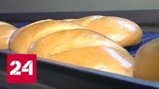 В Луганске восстанавливают выпечку хлеба, несмотря на обстрелы - Россия 24