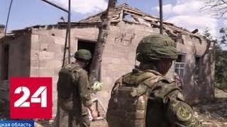 Били прицельно по жилым домам: украинские силовики обстреливают ДНР из тяжелой артиллерии - Россия…