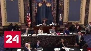 Против только двое: верхняя палата Конгресса США одобрила санкции против России