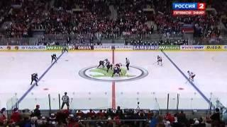 Россия - США 6:1 ЧМ по хоккею 2014. Голы / Russia - USA 6:1 IIHF World Championship in 2014