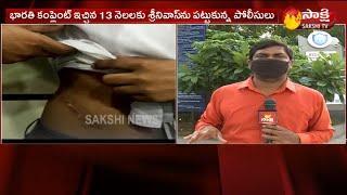 Banjara Hills Police Arrested Kidney Racket Coordinator In Hyderabad | Sakshi TV