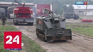 На арсенале под Ачинском задействовали пожарных роботов - Россия 24