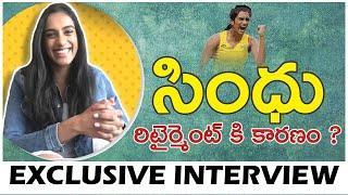 PV Sindhu Special Interview On Her Satirical Retirement  | #IndianShuttlerPVSindhu | Sakshi TV