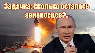 Ответ на морскую блокаду России. Очень доходчиво!