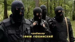 """Боевик фильмы 2018 """"МЕЧ"""" боевик  НОВИНКА смотреть онлайн"""