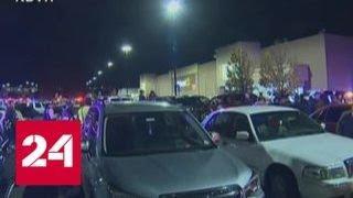 Стрельба у магазина Walmart в США: два человека погибли - Россия 24