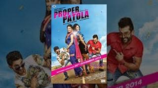 New Punjabi Movie 2017 - Proper Patola - New Punjabi Film 2016 || Popular Punjabi Movies 2016