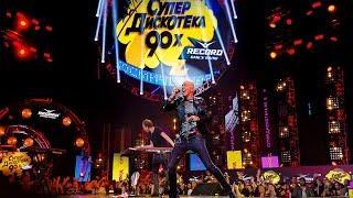 Cупердискотека 90-х Saint-Petersburg 19.11.16 – Запись трансляции   Radio Record