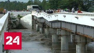 В Мьянме из-за прорыва плотины затоплен город Свар и главная автотрасса страны - Россия 24