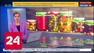 Бутылки под запретом: Украина расширила список санкционных товаров из России - Россия 24