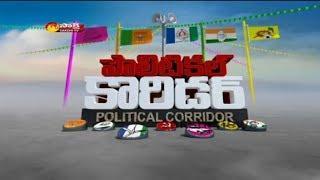 Sakshi Political Corridor - 1st November 2017