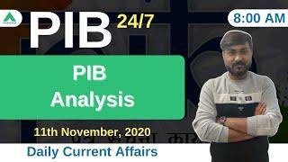 PIB 247 | PIB Analysis | Current Affairs | Day 153 - by Manish Sir
