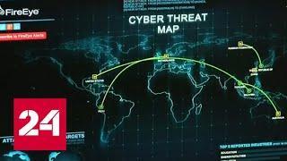Международное обозрение. Эфир от 18.12.2020 - Россия 24