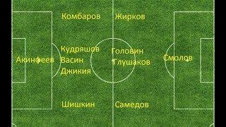 Россия Мексика. Большая страна, а сильных футболистов найти не могут. Кубок конфедераций 2017.