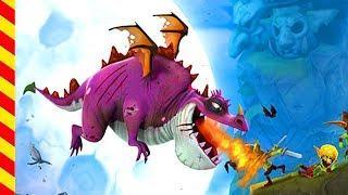 Дракон мультик. Пузатый дракон стреляет огнем мультик для мальчиков. Мультфильм про динозавра.