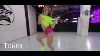 ремикс эра амено клип 2018