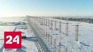 3 тысячи километров и 5 тысяч объектов: в Мордовии заработала новая РЛС - Россия 24