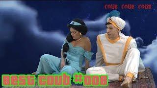 Лучшие приколы Coub видео #008| Best Coub Compilation #008