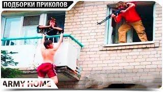 ПРИКОЛЫ 2017 Январь #33 жесть угар прикол - ПРИКОЛЮХА