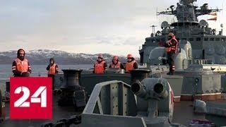 Морской праздник: в России отмечают день основания ВМФ - Россия 24