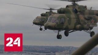 В небе над Санкт-Петербургом прошла репетиция авиапарада - Россия 24