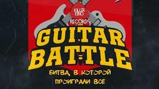 Guitar Battle - Битва, в которой проиграли все | Обзор