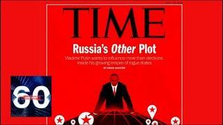 """Time изобразил на обложке нового номера """"тайный план"""" Путина. 60 минут от 05.04.19"""