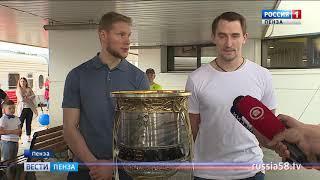 Чемпионы России привезли Кубок Гагарина в Пензу