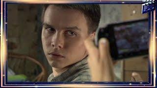 Долгожданный фильм впечатляет! ЧУЖОЙ В ДОМЕ Русские мелодрамы новинки, фильмы 2018 на канале