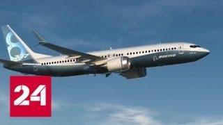 American Airlines испытает новое программное обеспечение Boeing 737 MAX - Россия 24