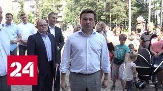 Новая детская поликлиника должна заработать в подмосковной Апрелевке до конца года - Россия 24