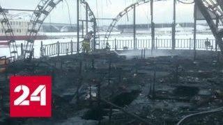 Открытое горение в плавучем ресторане в Мытищах ликвидировано - Россия 24