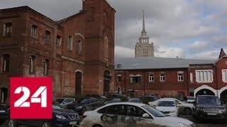 Лазурный Grand Prix. Специальный репортаж Дмитрия Щугорева - Россия 24