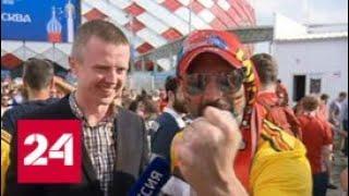 Не оставили шансов: Бельгия разгромила Тунис - Россия 24