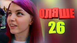 20 МИНУТ ОТБОРНЫХ ПРИКОЛОВ июнь 2019 ТЕСТ НА ПСИХИКУ ЗАСМЕЯЛСЯ ПОДПИСАЛСЯ - ПРИКОЛЮХА #272