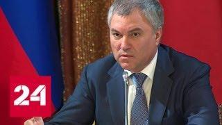 Плату за роуминг между сотовыми сетями РФ и Белоруссии могут отменить летом - Россия 24