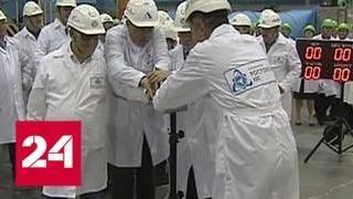 В реактор 4 энергоблока Ростовской АЭС загружают кассеты с ядерным топливом - Россия 24