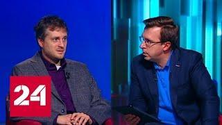 Обострение ситуации в Каталонии: мнение эксперта - Россия 24