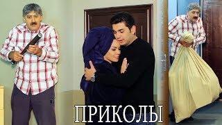 Full House - Mkoi bocer 4 / Фул Хаус - приколы Мкртича 4 / Ֆուլ հաուս - Մկոի բոցերը 4