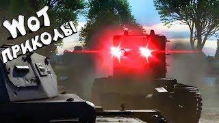 Приколы в World of Tanks - ВАНШОТЫ, ПОДЖОГИ - Смешной Мир танков