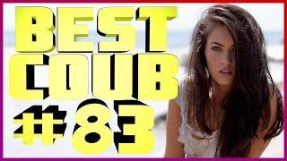 COUB #83 l ЛУЧШИЕ ПРИКОЛЫ НОЯБРЬ 2020 l BEST CUBE l BEST COBE l ОТ PARAMOUNT COUB