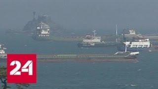 Экипажи трех российских судов не могут вернуться домой из ОАЭ - Россия 24