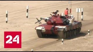 На полигоне в подмосковном Алабине проходят состязания в танковом биатлоне - Россия 24
